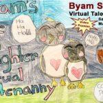 Byam School 2021 Virtual Talent Show
